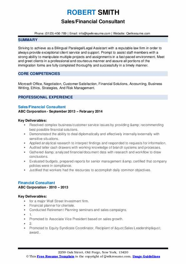 Sales/Financial Consultant Resume Sample