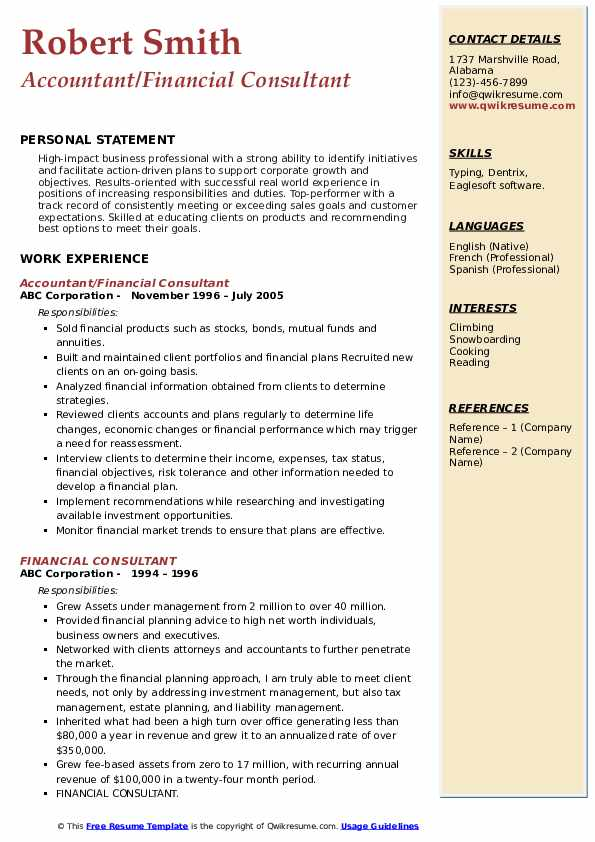 Accountant/Financial Consultant Resume Format