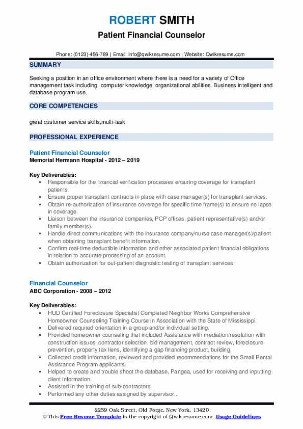 Patient Financial Counselor Resume Example