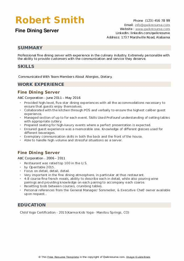 fine dining server resume samples
