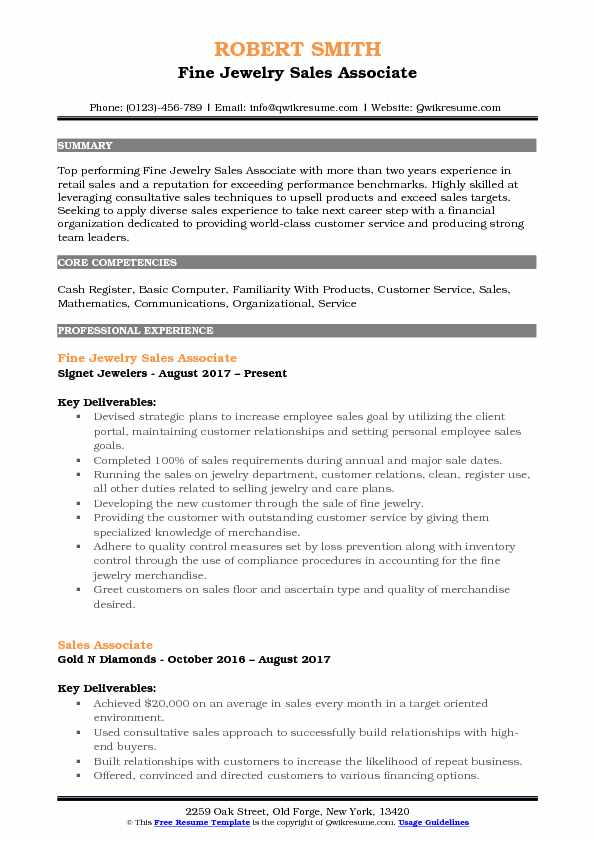 Fine Jewelry Sales Associate Resume Format