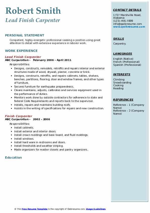 Lead Finish Carpenter Resume Example