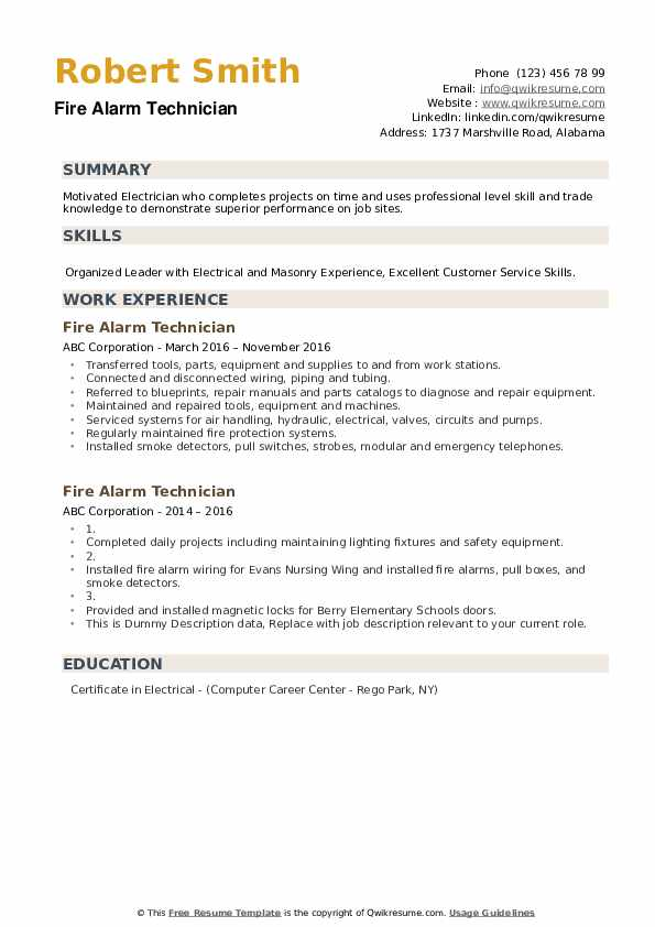 Fire Alarm Technician Resume example