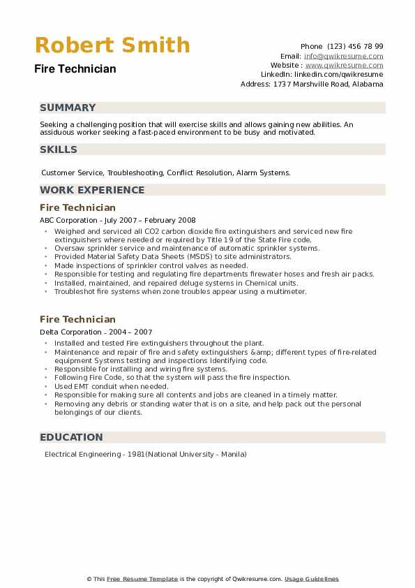 Fire Technician Resume example