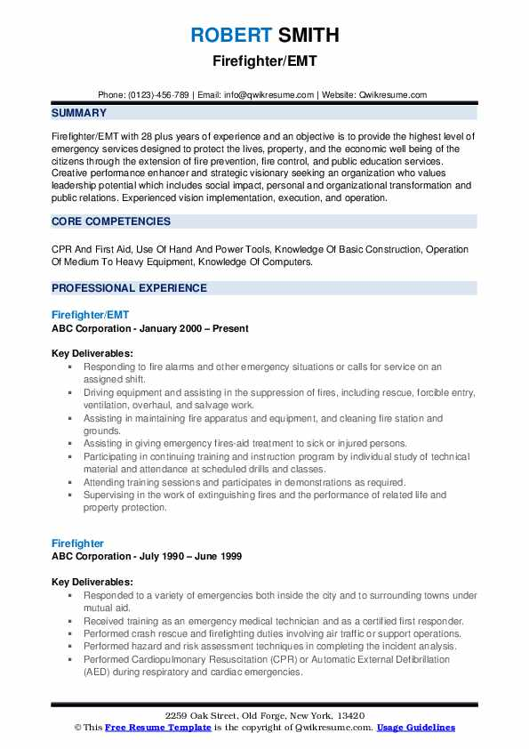 fire fighter resume samples