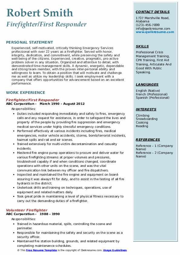 Firefighter/First Responder Resume Template