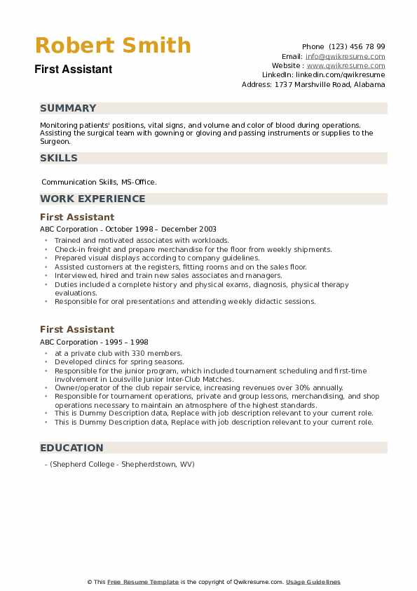 First Assistant Resume example