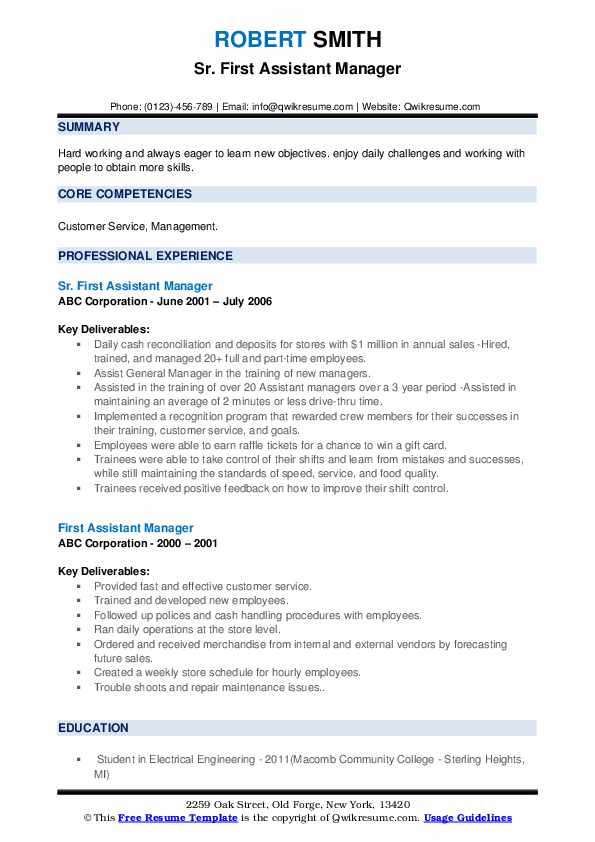 Sr. First Assistant Manager Resume Example