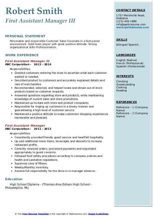 First Assistant Manager III Resume Template