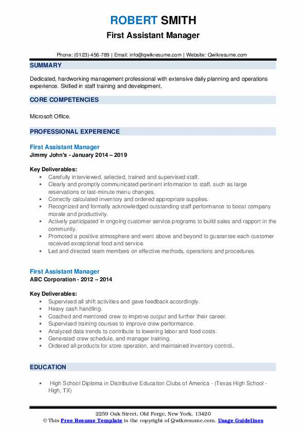 First Assistant Manager Resume example