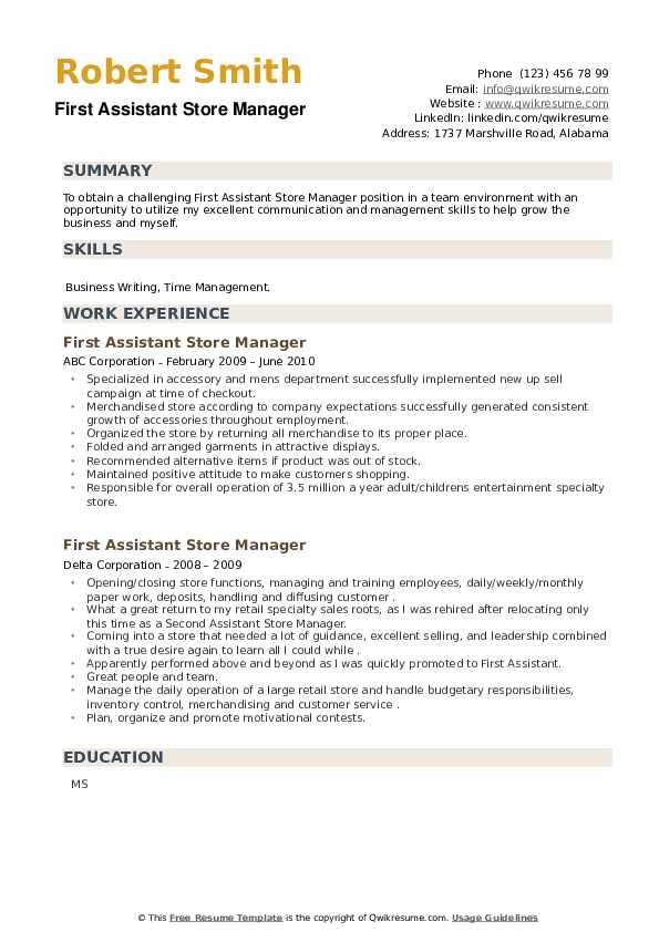 First Assistant Store Manager Resume example