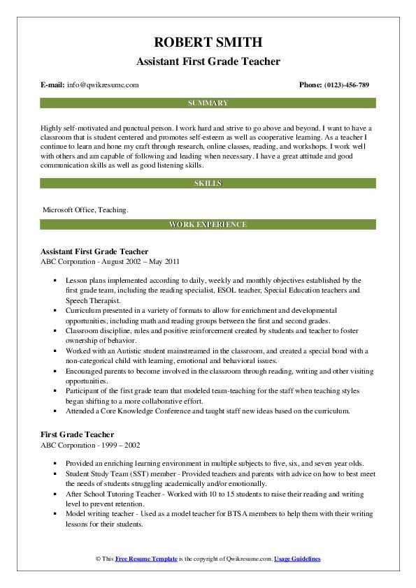 first grade teacher resume samples