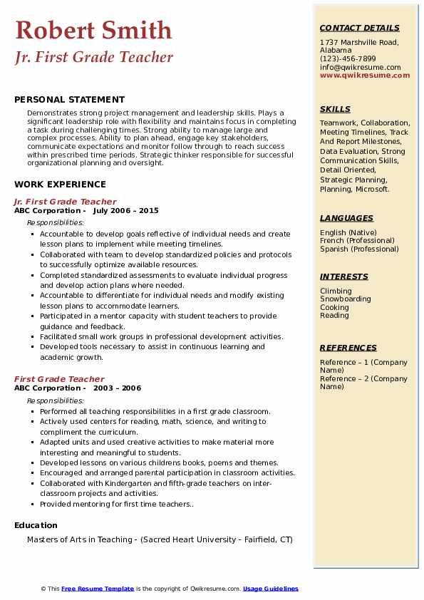 Jr. First Grade Teacher Resume Model