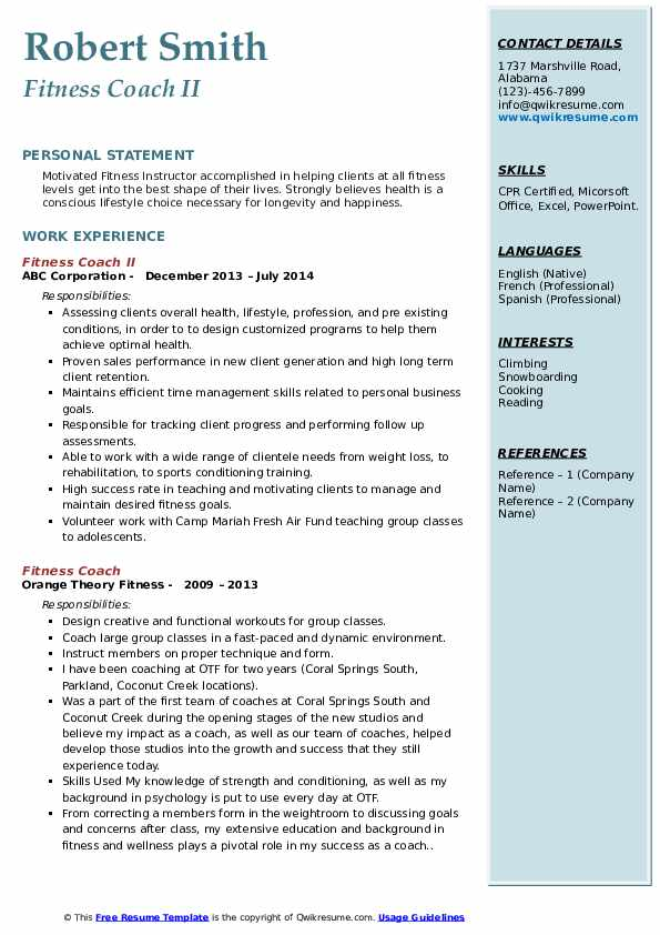 Fitness Coach II Resume Template