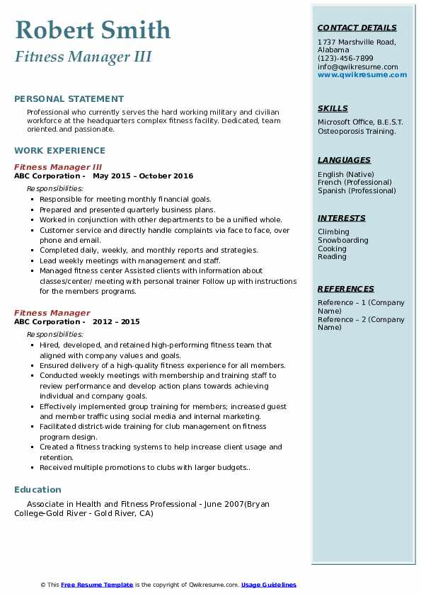 Fitness Manager III Resume Example