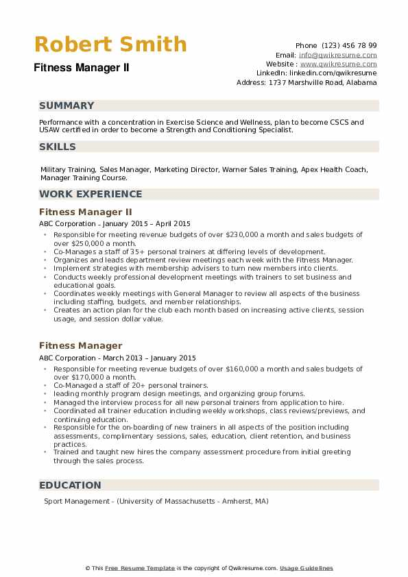 Fitness Manager II Resume Template