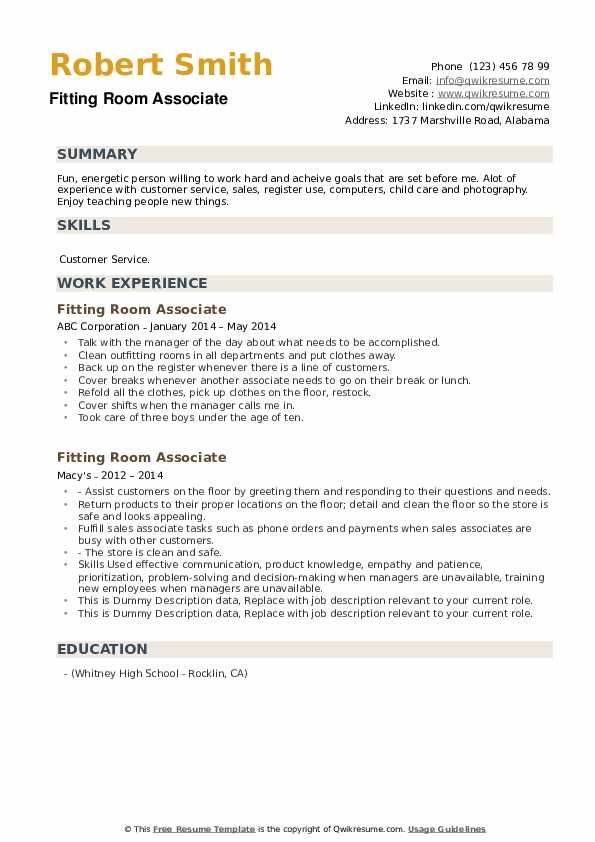Fitting Room Associate Resume example