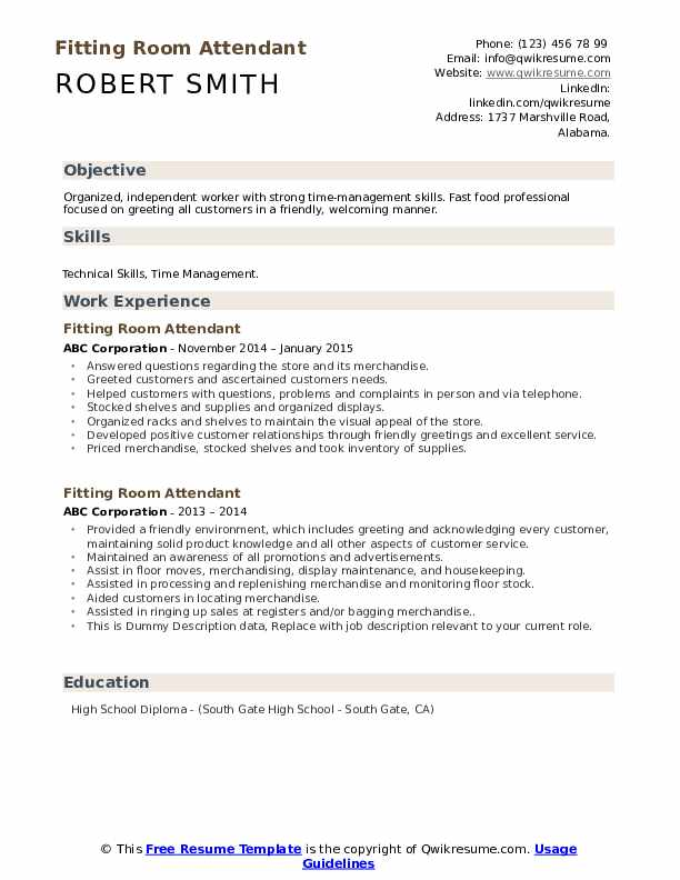 Fitting Room Attendant Resume example