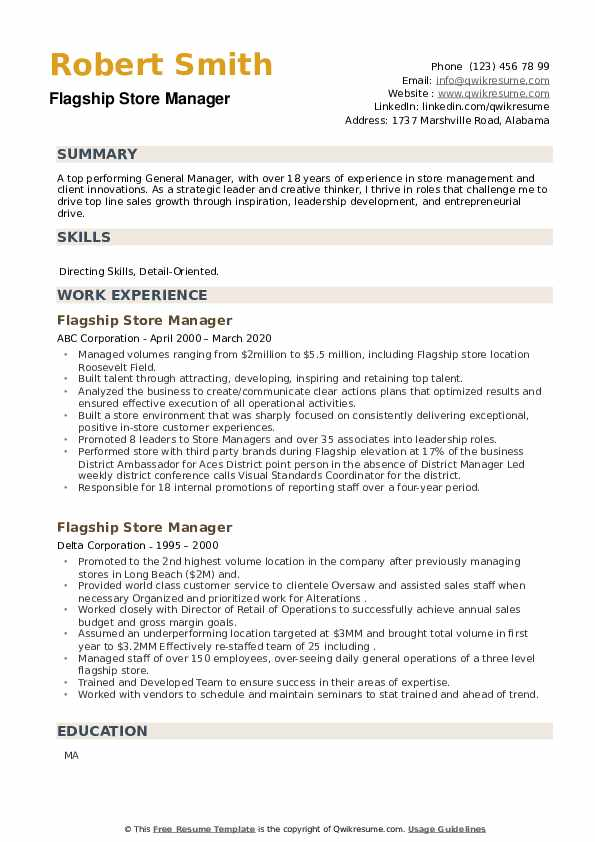 Flagship Store Manager Resume example