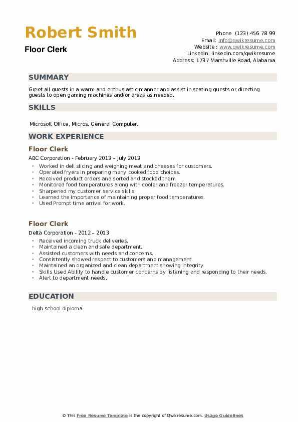Floor Clerk Resume example