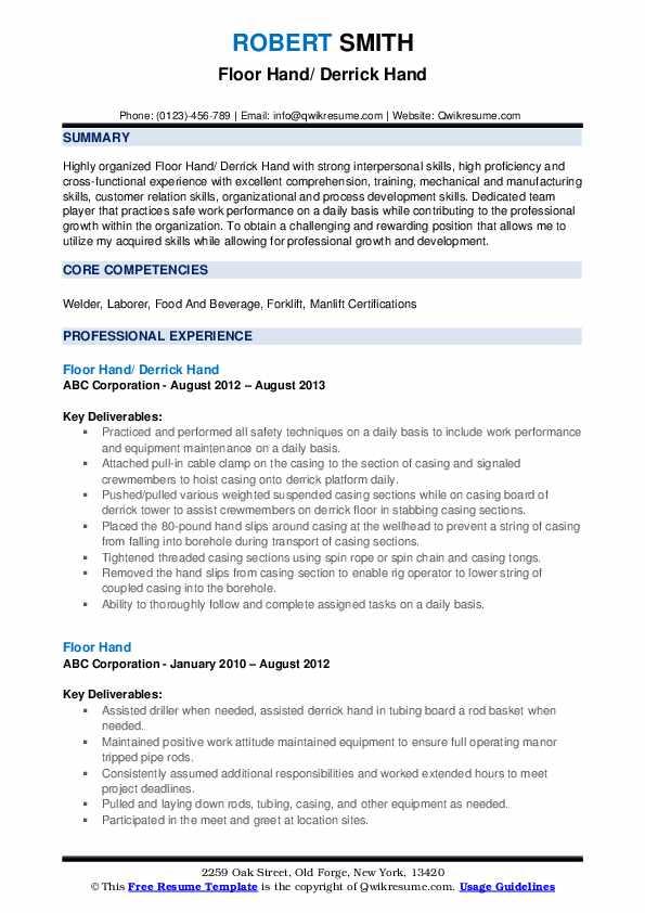 Floor Hand/ Derrick Hand Resume Format