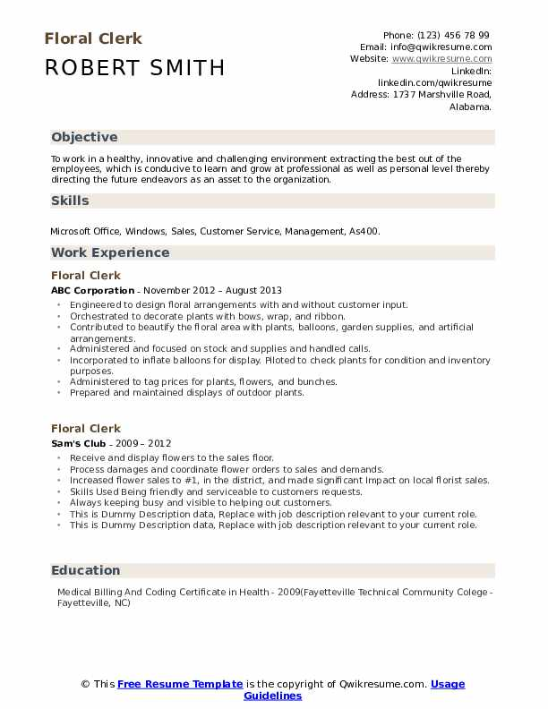 Floral Clerk Resume example