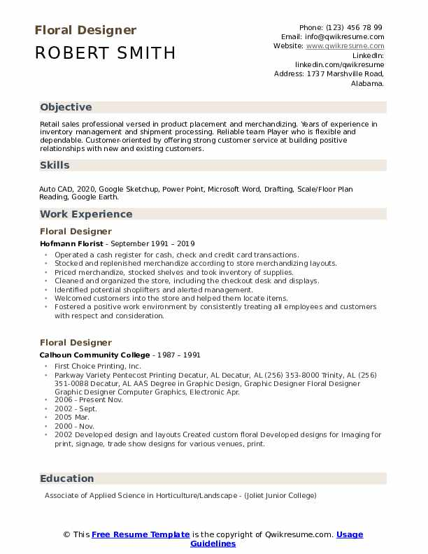 Floral Designer Resume Example