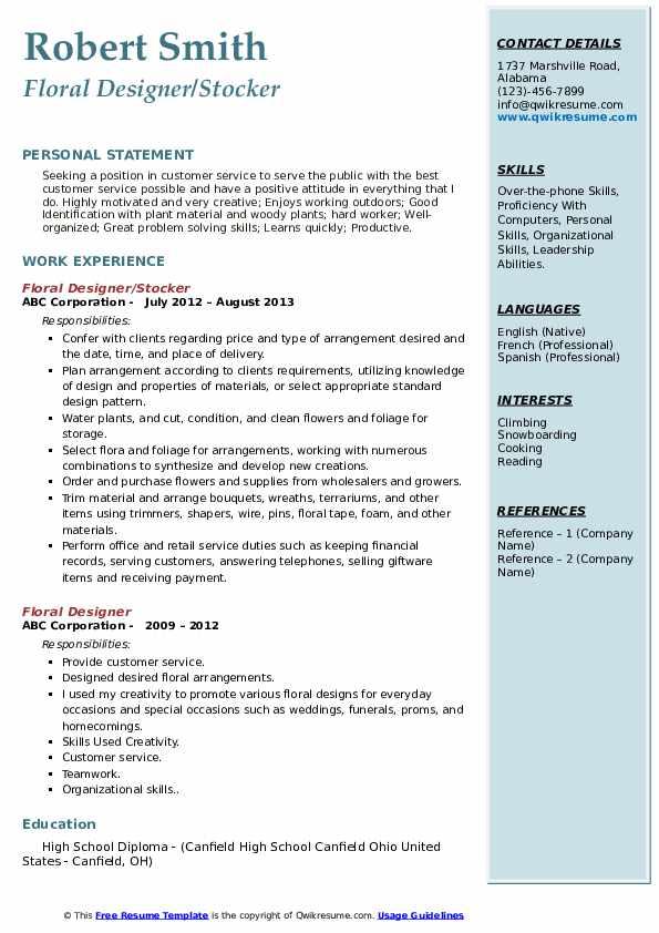 Floral Designer/Stocker Resume Sample