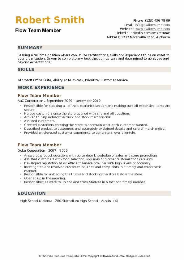 Flow Team Member Resume example