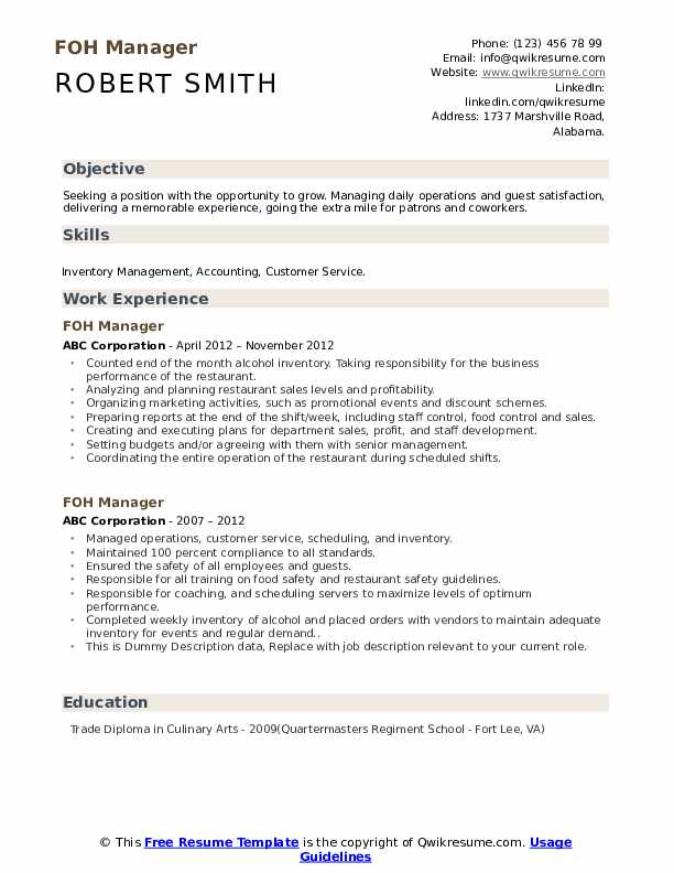 FOH Manager Resume example