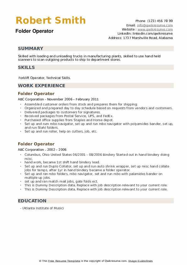Folder Operator Resume example