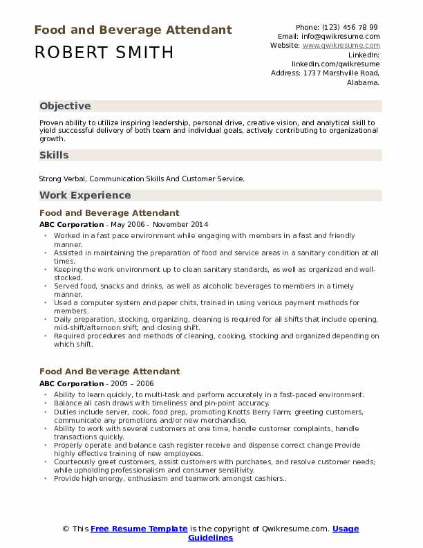 food and beverage attendant resume samples
