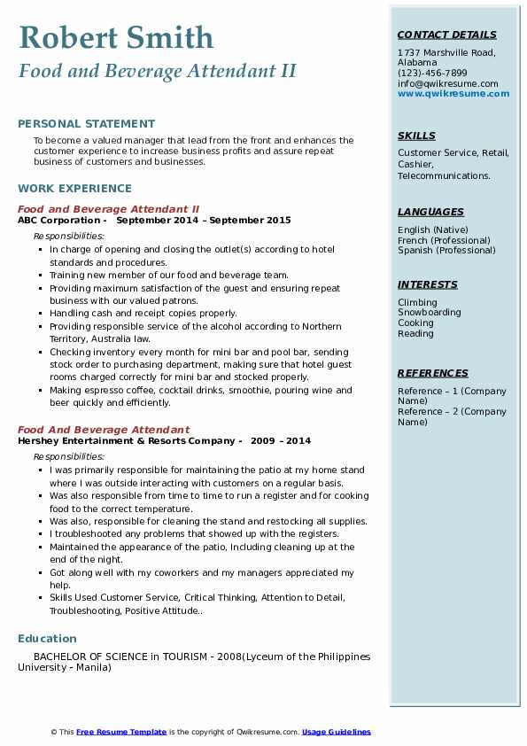 Food and Beverage Attendant II Resume Format