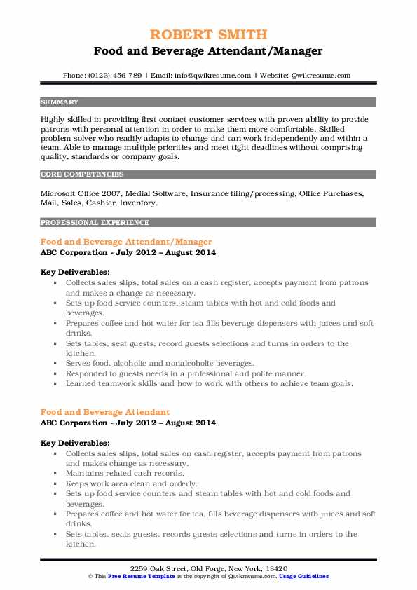 Food and Beverage Attendant/Manager Resume Model