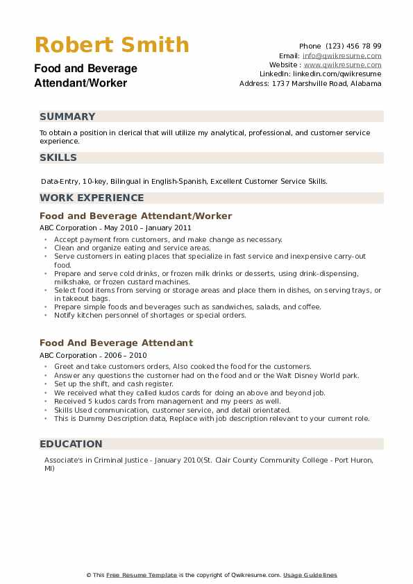 Food and Beverage Attendant/Worker Resume Template