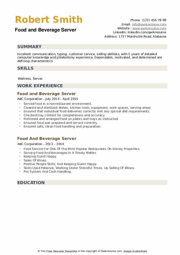 Food And Beverage Server Resume example