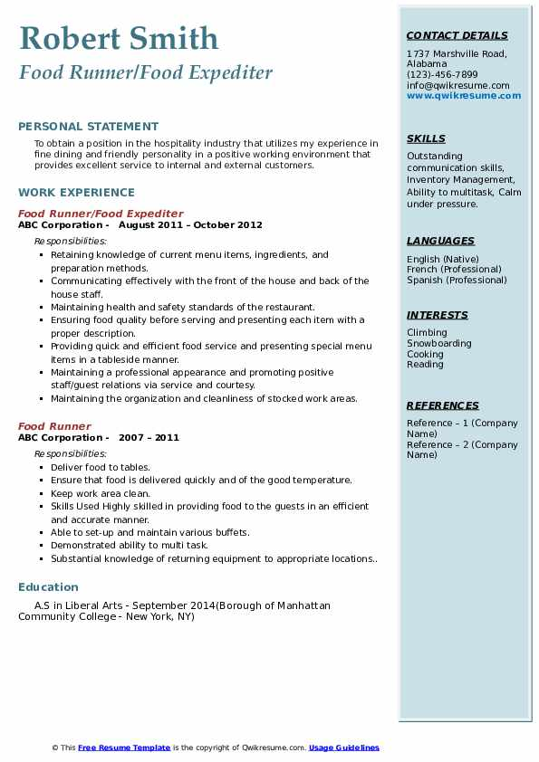 Food Runner/Food Expediter Resume Example