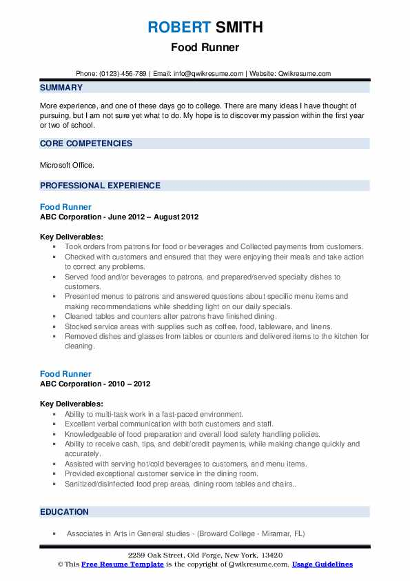 Food Runner Resume example