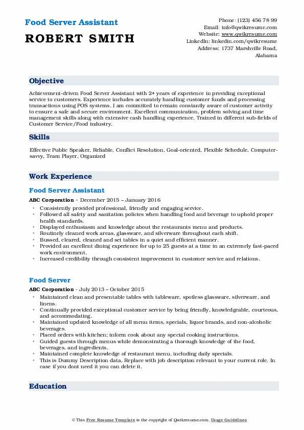 Food Server Assistant Resume Sample