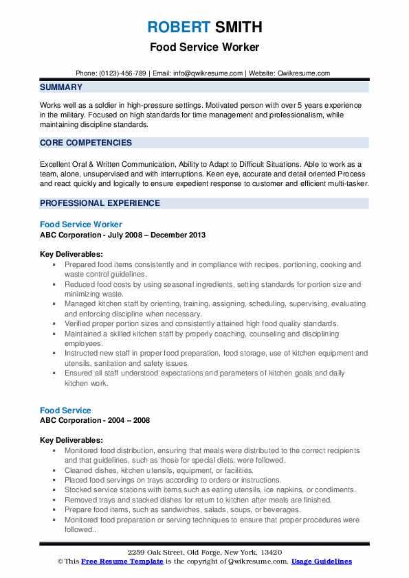 Food Service Worker Resume Model