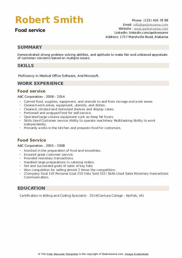 Food Service Resume example