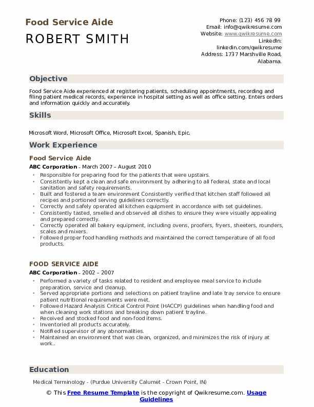 Food Service Aide Resume Sample