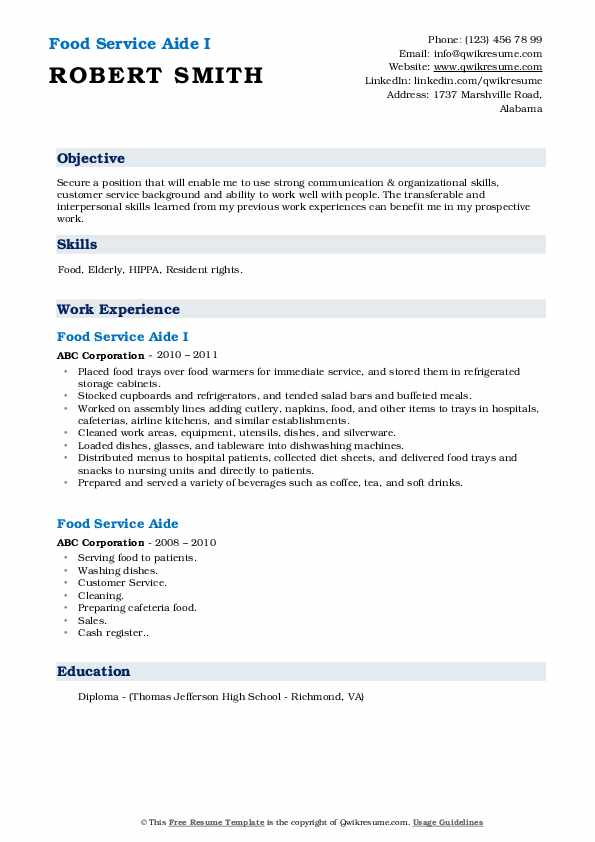 Food Service Aide I Resume Format