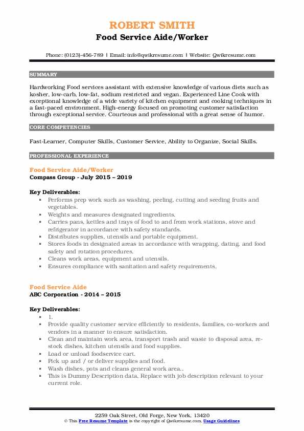 Food Service Aide/Worker Resume Example