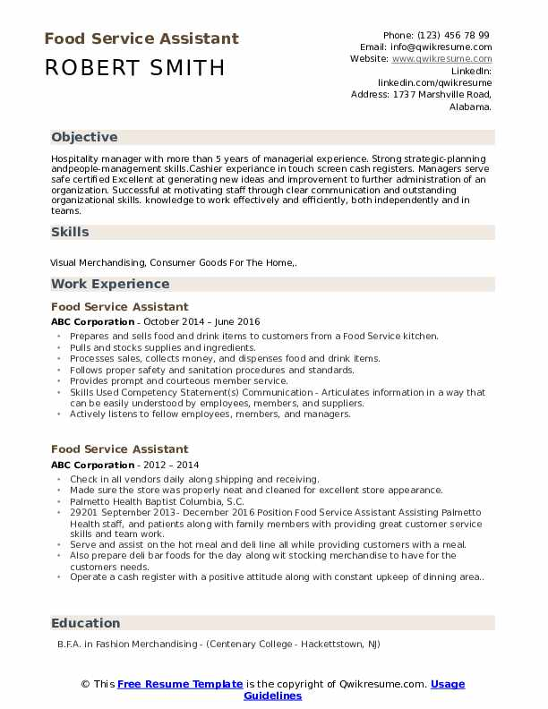 Food Service Assistant Resume Example