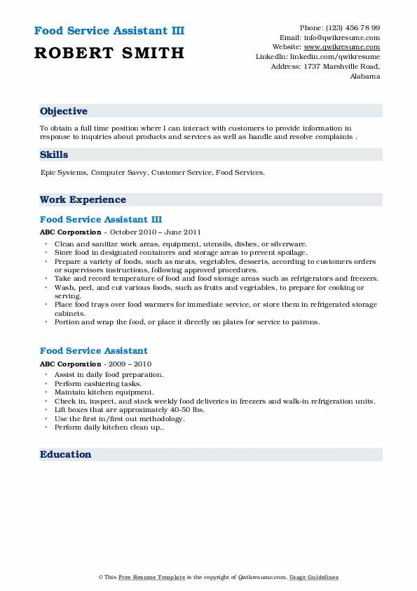 Food Service Assistant Resume Samples | QwikResume