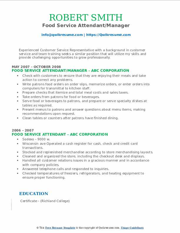 Food Service Attendant/Manager Resume Example