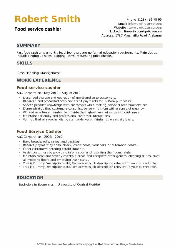 Food Service Cashier Resume example