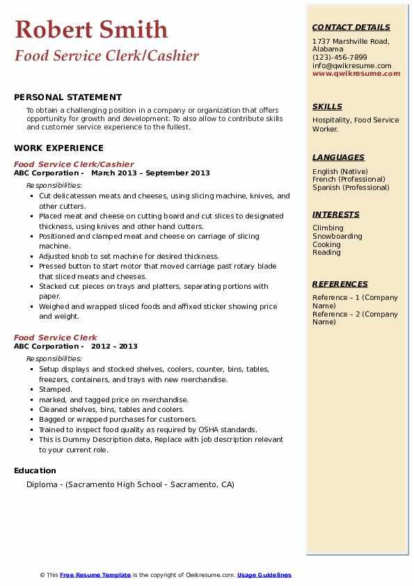 Food Service Clerk/Cashier Resume Model