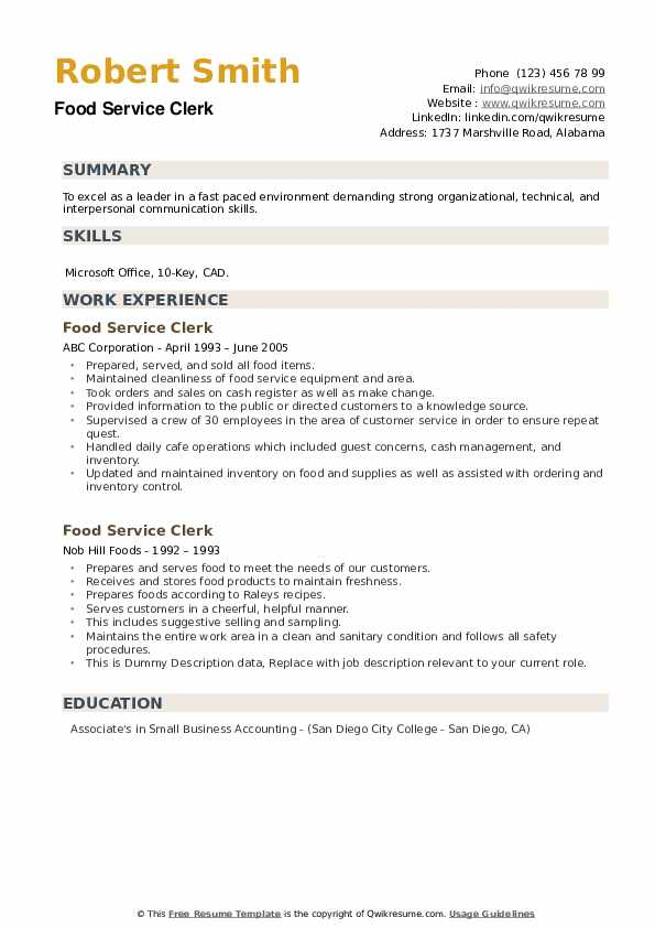Food Service Clerk Resume example